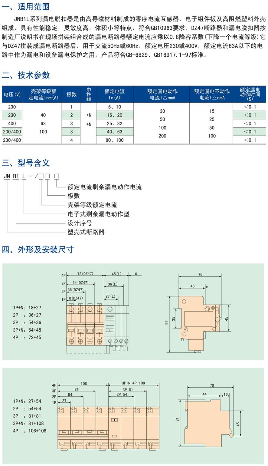 LA38-1-4.jpg
