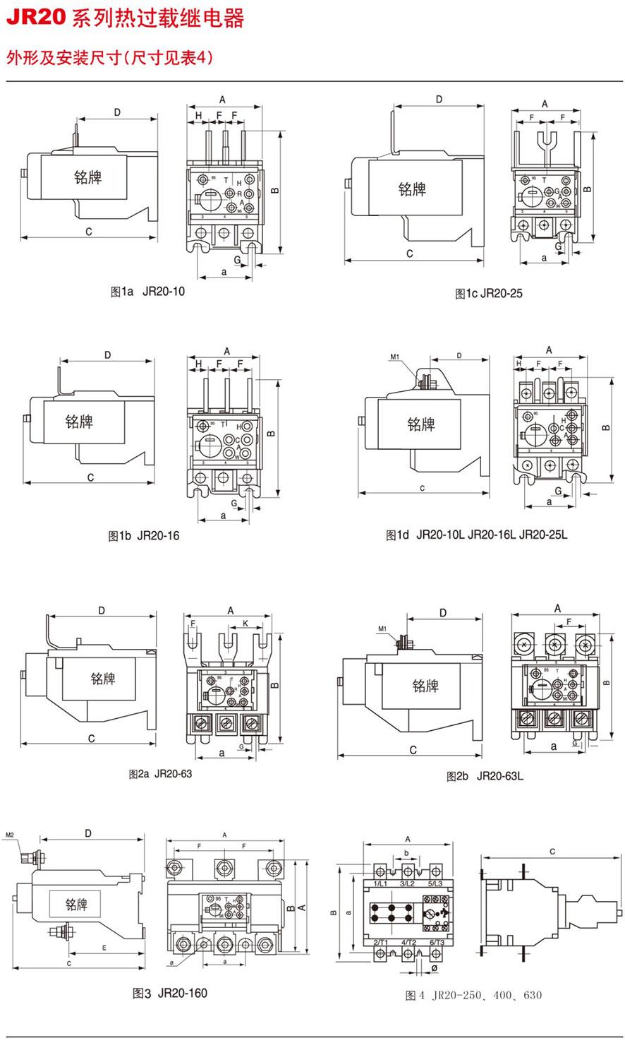 BH,P1-4.jpg