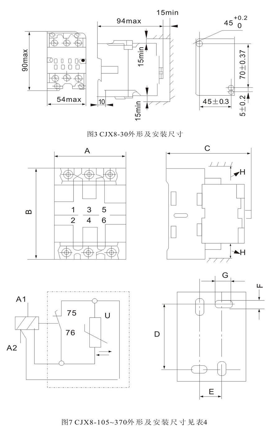 BH,P1-6.jpg